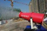 西安除塵機組 霧炮機 可定製
