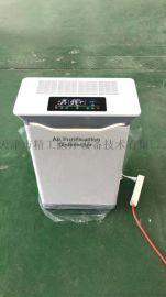 邢台循环风紫外线空气净化消毒器器厂家 天津精工生物