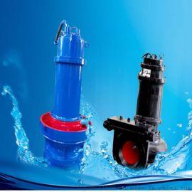 轴流泵 大流量轴流泵  QZB大流量潜水轴流泵