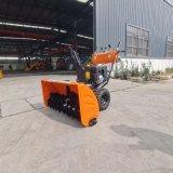 手扶式地面掃雪機 手扶式清雪機 毛刷式小型拋雪機