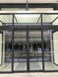 佛山罗村商铺感应门安装 自动感应门厂家设计改造