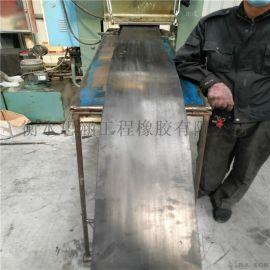 国标工业耐磨橡胶板 打孔支座多规格橡胶支座