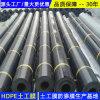 新疆2.0HDPE膜厂,单糙面2.0HDPE土工膜