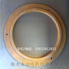 衡水永动YZR定子挡尘板转子起重电机防尘板