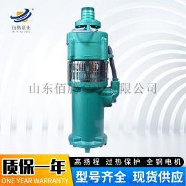 QY三相油浸式潜水电泵 大流量潜水抽水泵
