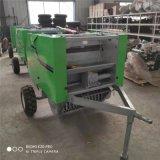 牵引式秸秆粉碎打捆机,小型家用玉米秸秆打包机