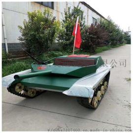 每个人都要有掌舵的准备雪地坦克车   双人坦克车