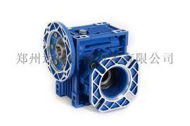 RV减速器【郑州迈传】RV蜗轮减速器 厂家直销