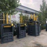 金屬邊角料廢料液壓打包機 垃圾分類壓縮機源頭工廠
