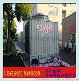 厂家供应 玻璃钢降温冷水塔 玻璃钢圆形冷却塔 质优价廉