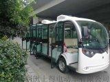 雙空調電動觀光車 14座帶門觀光車 利凱士得