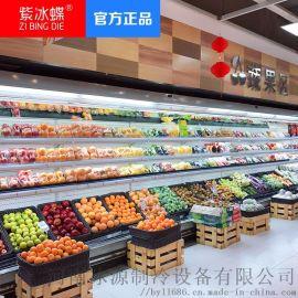 超市环岛风幕柜低温奶保鲜柜立式冷藏展示柜