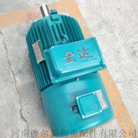YZR起重冶金用绕线转子电机  15KW起重电机