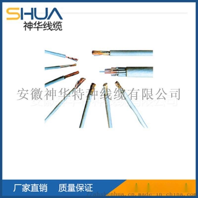 厂家供应耐热硅橡胶控制电缆