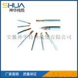 廠家供應耐熱矽橡膠控制電纜
