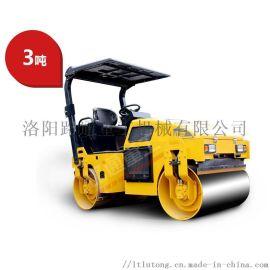 3/4吨小型双钢轮压路机轮胎压路机