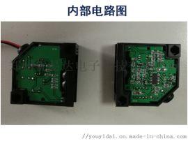 厂家直销 对射光感传感器,激光传感器