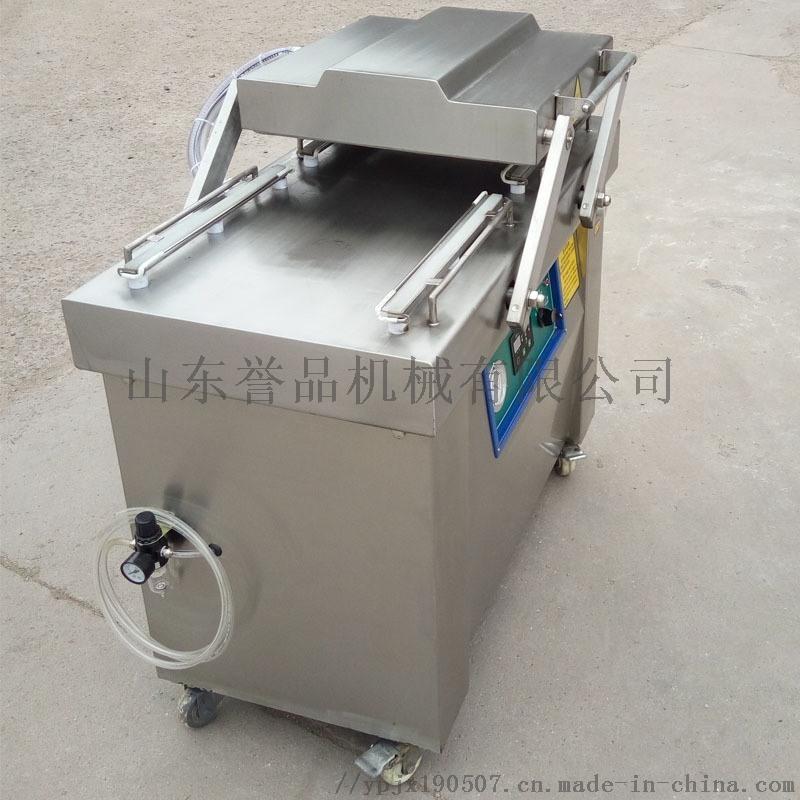 304不锈钢500型全自动真空包装机_玉米真空包装机多少钱一台