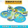 安徽蕪湖充氣移動水上樂園彩虹充氣水滑梯好好玩