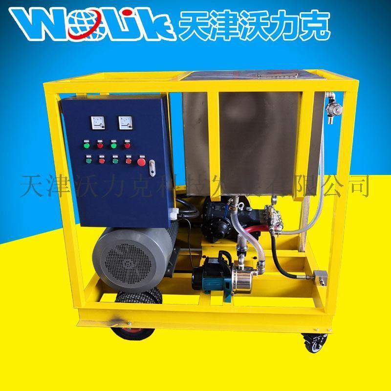沃力克WL503  流量高壓疏通清洗機