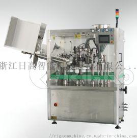 日高RGNF-80B软管灌装封尾机