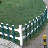 湖北恩施社區pvc護欄 塑鋼草坪護欄
