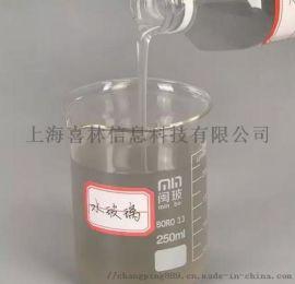 超防水水玻璃 液体硅酸钠