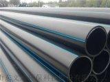 安庆PE穿线管/安徽PE电缆护套管/PE电力管厂家