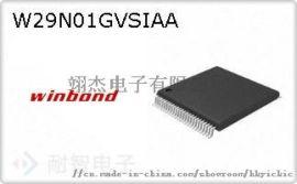 华邦电子元器件W25N01GVSIAA
