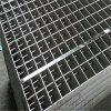 天津铝板钢格栅厂家哪家专业