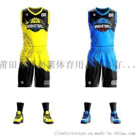 籃球服套裝定製 個性印字比賽隊服 工廠1件可定