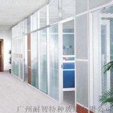 办公室玻璃 中空百叶玻璃