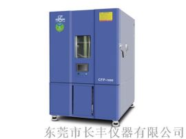 高低温试验箱|专用高低温测试试验设备