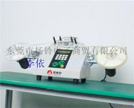 JGH-889A 聚广恒调速测漏型零件计数器 点料机 新款SMT设备现货供应