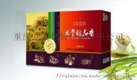 重庆大米包装箱定做 土特产纸箱定制