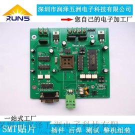 深圳电子产品组装加工厂smt贴片加工代工代料