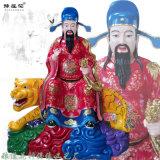 1.8米扁鵲神像爺神像、  藥王神像