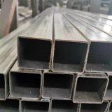 904L不锈钢焊管 904L不锈钢工业焊管厂家
