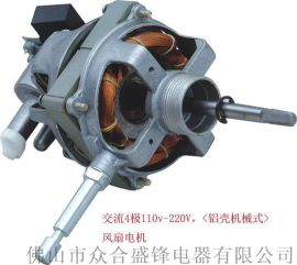 艾美特电风扇电机指定生产厂家
