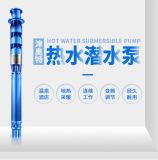 550V温泉潜水泵, 深井热水潜水泵, 铸铁温泉电潜泵