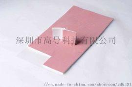 深圳供应导热矽胶布 玻纤矽胶布 绝缘片
