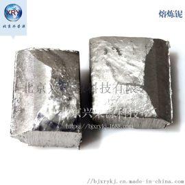 熔炼铌块 99.9%高纯铌块 金属铌 厂家直销现货
