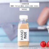 玻璃柠檬水瓶生产厂家柚子汁玻璃瓶