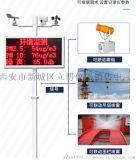 西安有卖环境检测仪联网扬尘检测仪