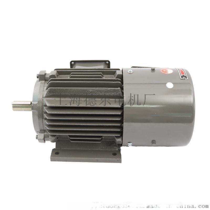 德東高效電機YVF2 160M-6 7.5KW