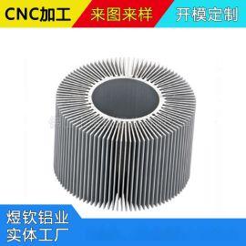 定制led灯具散热器,铝制散热器,工业铝合金散热器