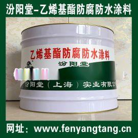 乙烯基酯防腐防水涂料、金属水池池壁防水