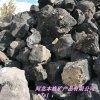 火山石濾料 水處理火山石 燒烤火山石 多孔火山石