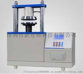 新逻辑纸制品包装检测纸杯压缩试验仪器