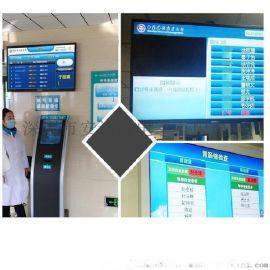 医院药房叫号 排队叫号内容同屏显示 医院药房厂家